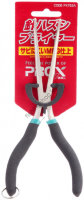 PROX PX752A  Needle Removal Pliers  ( Bent Type )