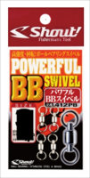 Shout! 412PB Power Full BB Swivel 1