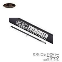 EVERGREEN Rod Cover Black