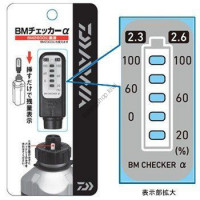 DAIWA BM Checker ? [Battery Level Checker]