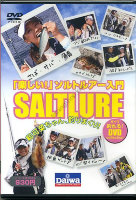 "Books & Video Daiwa y au ""Salt lure"" DVD"