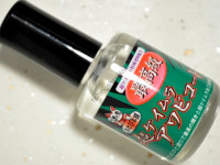 AWABI WORKS Super Keimura Abalone Coat 15ml  Green