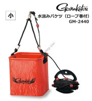 GAMAKATSU Water Bucket(With Rope 7.5 m) GM2440 Red Small