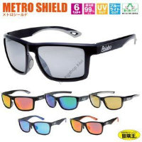 Boken-OH Over MS-1B Metro Shield Matte BK / GY