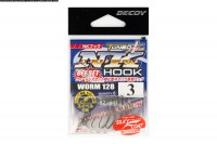 DECOY NK Hook Worm 128 3