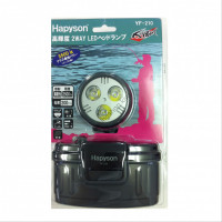 HAPYSON YF-210 High Brightness 2WAY Headlamp
