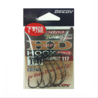DECOY HD Hook Offset Worm 117 1 / 0