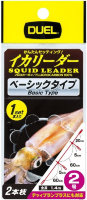 DUEL Squid Leader 2 - 1 set 2