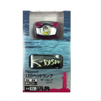 HAPYSON YF-242-P LED Headlamp  Pink