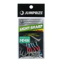 JUMPRIZE single hook light sharp long MMH