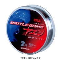 DAIWA Battle Game Line # 2 150 m
