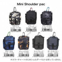 LSD Mini Shoulder Pack Burdamo