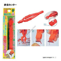 NAKAZIMA No.2680 Red Worm Setter