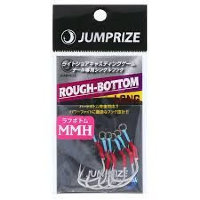 JUMPRIZE single hook Rough Bottom Long MMH