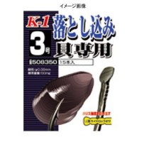 DECOY K-1 Drop Shell # 5