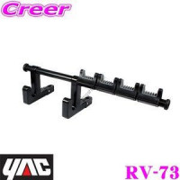 YACK RV-73 Rod Holder