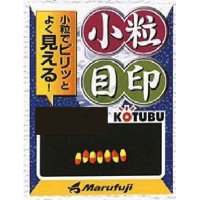 Marufuji M026 Small Particle Mark Fluorescent two-tone Middle