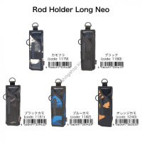 LSD Rod Holder  Long Neo  Black Camo