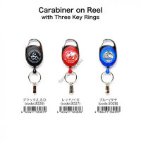 LSD Carabiner On Reel With Three Key Rings  Red / Squid
