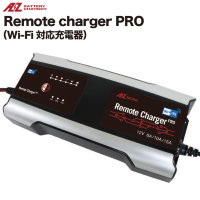 OTHER BRANDS AZ Remote Charger PRO ACH-1500