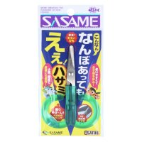 SASAME SAT88 Yeah Scissors Green