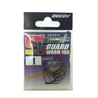 DECOY Worm 100 Shot Guard 1