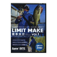 Books & Video AOKI DAISUKE LIMIT MAKE