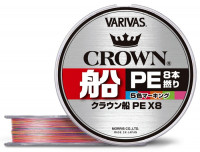 VARIVAS Crown Fune PE x8 [5color] 200m #0.8 (7kg)
