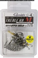 BOX Treble RB-MH Special order 4