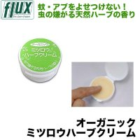 FLUX Beeswax Herb Cream 30 g