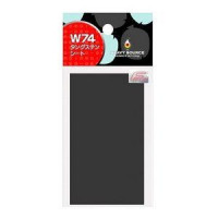 HEAVE SOURCE W74 Tungsten Sheet