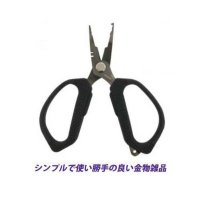 KAHARA Premium Split Ring Scissors