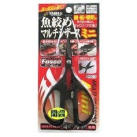 SASAME YSC-3 Yaiba Multi Scissors Mini