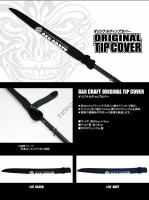 GAN CRAFT Original Tip Cover #02 Navy