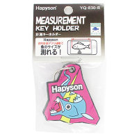 HAPYSON YQ-830-R Key Ring With Measurement Marker  Red