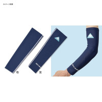 GOLDEN MEAN Ice Arm Cover Navy
