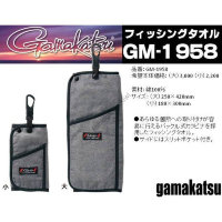 GAMAKATSU GM-1958 Fishing Towel Large  Gray