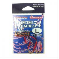 DECOY DJ-54 Dancing Jack L