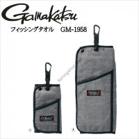 GAMAKATSU GM-1958 Fishing Towel Small  Gray