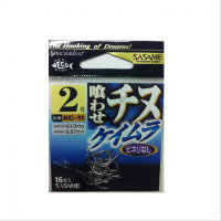 Sasame KC-11 Bait CHINU (Black Sea Bream) ( Keimura ) 2