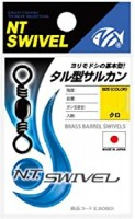 NT SWIVEL Sarukan Nickel 3 / 0