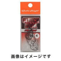 Rodio Craft Rodiocraft clutch hook-Se Lee #4 15