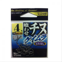 Sasame KC-11 Bait CHINU (Black Sea Bream) ( Keimura ) 4