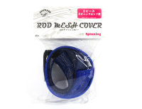GEECRACK Rod Mesh Cover 2 Piece Spin BL