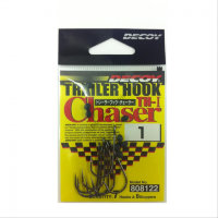 DECOY TH-1 Trailer Hook Chaser 1