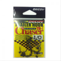 Decoy Trailer Hook Chaser TH-1 Stopper incl. No.1 / 0