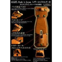 RYUGI ARH076 Leather Rod Holder II  Bronze