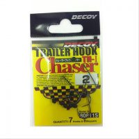 Decoy Trailer Hook Chaser TH-1 Stopper incl. No.2
