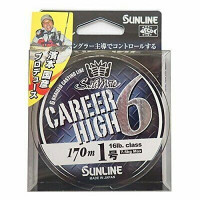 SUNLINE SM Career High*6 HG170 m16lb#1