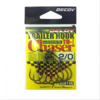 Decoy Trailer Hook Chaser TH-1 Stopper incl. No.2 / 0
